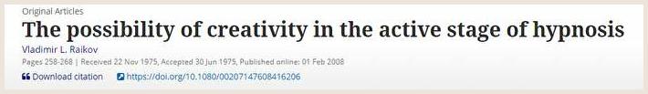 モスクワ大学の論文『The possibility of creativity』